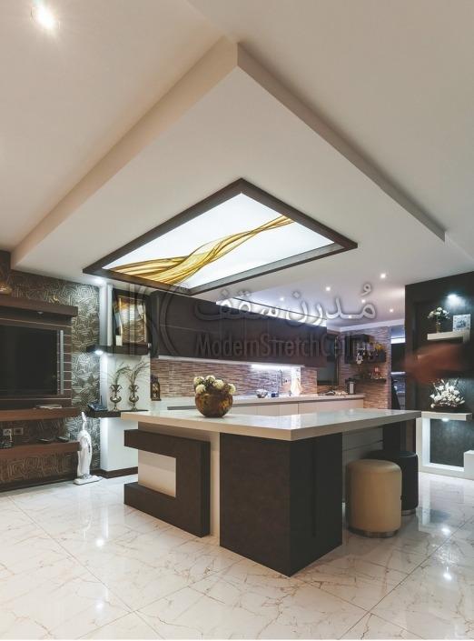 سقف کشسان آشپزخانه