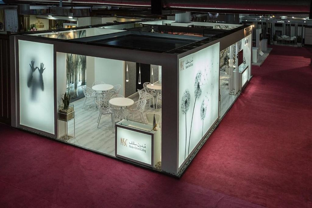 نمایشگاه مدرن سقف